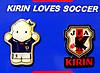 Pins_kirin_loves_soccer_2010