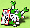 Pins_fukka_chan