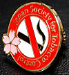 Pins_japan_society_for_tobacco_cont