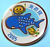 Pins_osaka_aquarium_kaiyukan_2005