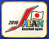 Pins_2016_japan_baseball_again_mizu
