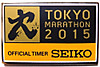 Pins_tokyo_marathon_2015_seiko