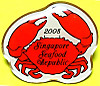 Pins_singapore_seafood_republic_200