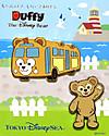 Pins_tokyo_disney_sea_duffy_bus_tou