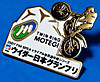 Pins_fim_wider_japan_grand_prix