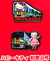 Pins_jr_west_hello_kitty_wakayama