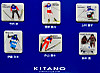 Pins_kitano_construction_corp