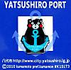 Pins_yatsushiro_port_kumamon