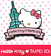 Pins_hello_kitty_taipei_101