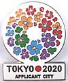2020tokyo_bid_fake_pin