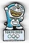 Doraemon_2020_tokyo_fake_pin