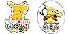 Pikachu_tokyo_2020_fake_pin