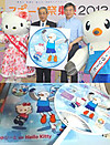 Yurito_and_hello_kitty_collaboratio