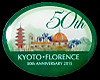 Pins_kyoto_florence_50th_anniv