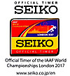 Pins_iaaf_2017_london_seiko