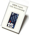 Pins_bmw_japan_15th_anniversary