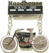 Harleydavidson_road_hause_tokyo_2003