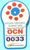 Kyushuokinawa_summit_2000_ntt_1