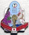 Pins_2002_fifa_wc_fuji_jp_1