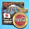Pins_2002_wc_coke_jpcamp