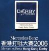 Pins_2006_hong_kong_derby_mercedes_benz