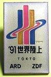 Pins_91_tokyo_ard_zdf