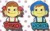 Pins_fujiya_peko_poko
