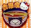 Pins_kitty_yoshinoya