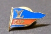 Pins_louis_vuitton_cup_1992_22