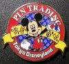 Pins_tdl_pin_trading