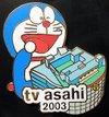 Pins_tv_asahi_2003_doraemon