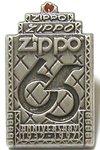 Pins_zippo_65th